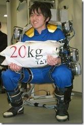Japanese agriculture exoskeleton