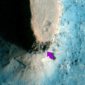 is this a remnant of an alien civilisation or a trick of the light?
