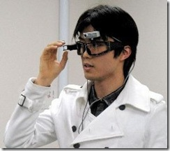 Tokyo-University-Cyber-Goggles