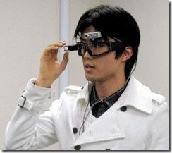 Tokyo-University-Cyber-Goggles