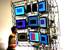 array of computer screens