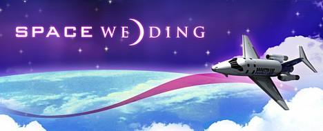Space Wedding logo