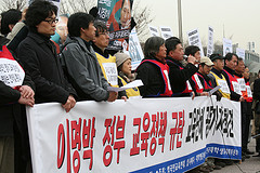 Korean political protestors