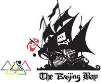 The Beijing Bay logo