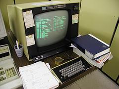 antique computer