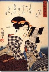406px-Kuniyoshi_Utagawa,_Woman_reading