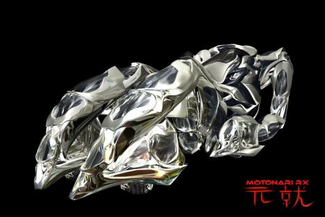 Mazda Motonari RX vehicle concept