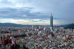 Taipei urban skyline