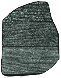 How We Can Learn from the Rosetta Stone's Publicity Efforts Essay Sample