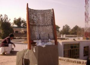 Jalalabad FabLab wi-fi reflector